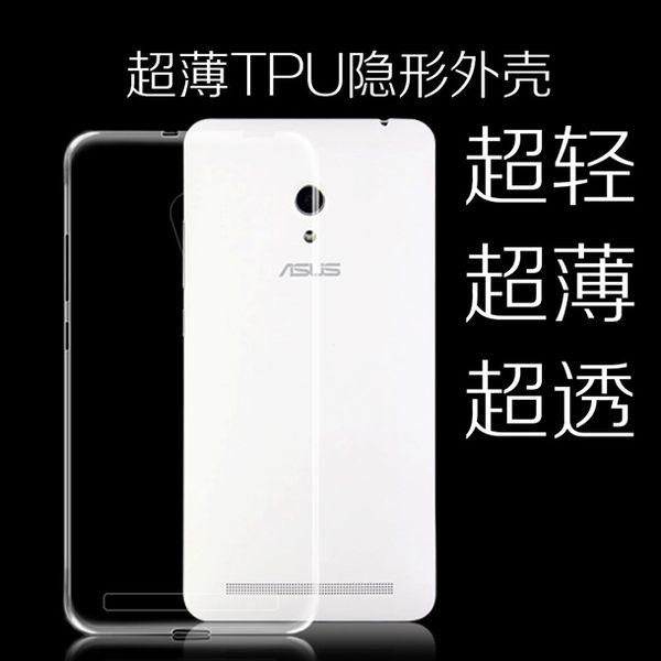 【CHENY】ASUS華碩 ZC600KL 超薄TPU手機殼 保護殼 透明殼 清水套 極致隱形透明套 超透