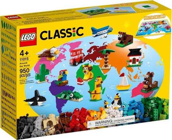 【愛吾兒】LEGO 樂高 Classic經典系列 11015 環遊世界