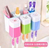 吸壁式牙膏盒置物架刷牙杯套裝創意漱口杯壁掛yhs2921【123休閒館】