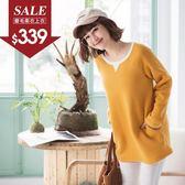 《AB5007-》內刷毛羅紋拼接配色領磨毛衛衣上衣 OB嚴選
