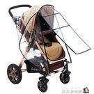 嬰兒手推車雨罩配件加厚嬰兒車防風防塵兒童...