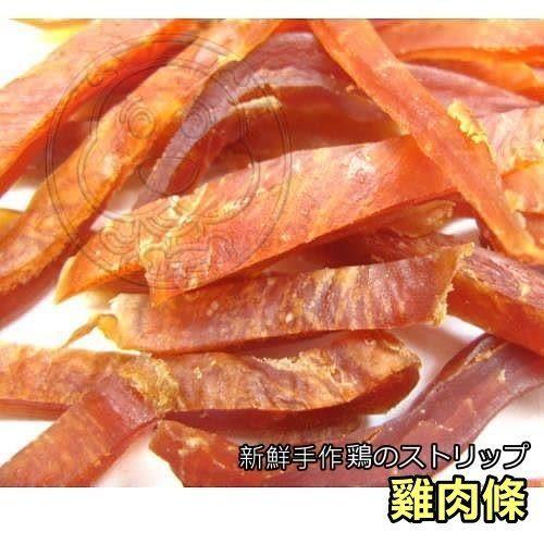 【培菓平價寵物網】台灣手工嚴選國產天然雞肉條↓100g