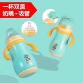 兒童保溫杯帶吸管兩用316不銹鋼帶手柄防摔寶寶杯幼兒園便攜水壺