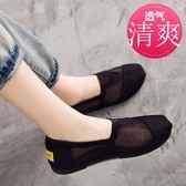 老北京布鞋女夏新款百搭韓版平底懶人鞋女一腳蹬休閒鞋學生帆布鞋 麥吉良品