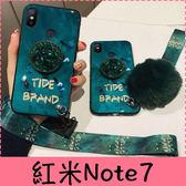 【萌萌噠】Xiaomi 紅米Note7  (6.3吋)  海洋藍祖母綠 水鑽氣囊支架+毛球掛繩 全包軟殼 手機殼 外殼