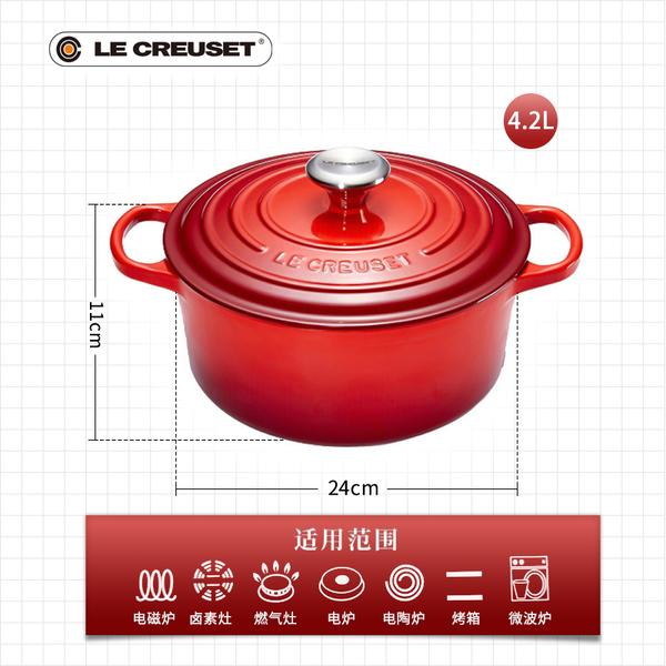 法國LE CREUSET 白琺琅鑄鐵鍋24cm圓形鍋 平底家用炖煮焖鍋