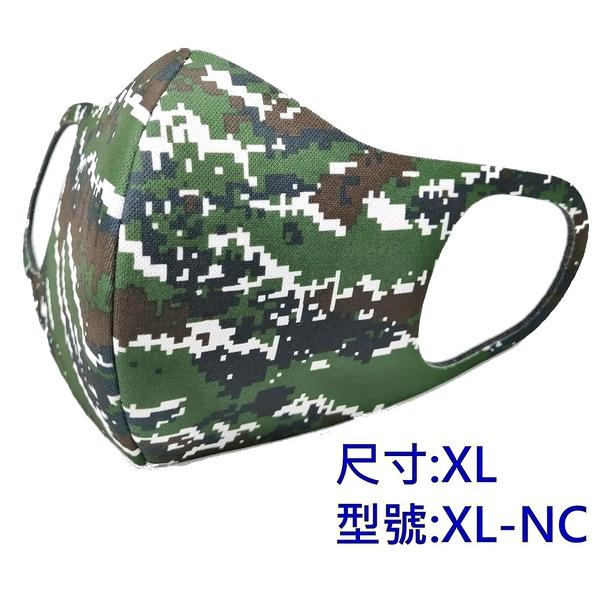 MIT台灣製立體3D口罩 時尚造型無氣味 平日防護及造型 海軍陸戰隊款