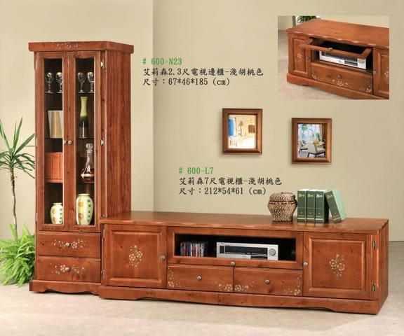 8號店鋪  全實木鄉村風係列 7尺加2.3電視櫃 淺胡桃色 訂製傢俱~客製化全實木傢俱