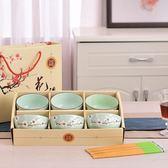 日式創意手繪陶瓷碗禮品碗筷套裝餐具碗碟套裝家用小飯碗情侶碗筷【端午節好康89折】