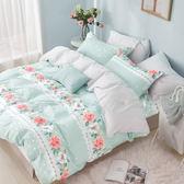 Pure One 粉妝佳人-加大極致純棉四件式床包被套組
