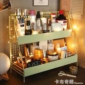 桌面化妝品收納盒桌上置物架辦公室架子多層ins家用大容量網紅放 卡布奇诺