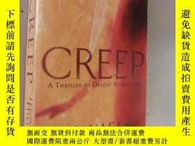 二手書博民逛書店CREEP罕見(A thriller of Deadly Att