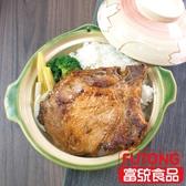 【富統食品】丁骨大豬排 200G/包《10/14-11/02特價39》