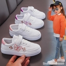 男童鞋子 女童板鞋年春秋新款時尚韓版兒童休閒鞋男童運動鞋透氣小白鞋 星河光年