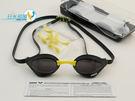 *日光部屋* arena (公司貨)/AGL-230-SKBK 競泳/擾流/低阻/小鏡面泳鏡