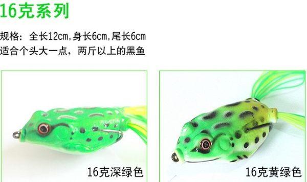 [協貿國際] 雷蛙餌套裝亮片假餌 5 個價
