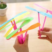 竹蜻蜓手搓塑料兒童益智80后懷舊玩具 全館免運
