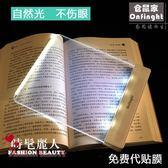 夜讀燈用創意夾書夾燈自然光看書床上迷你學生宿舍護眼 全店88折特惠