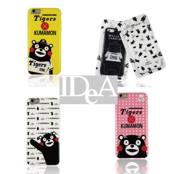 KUMAMON iPhone6/Plus 熊本熊x阪神虎聯名款TPU手機保護套 軟殼 吉祥物 黑熊部長 日本關西限定