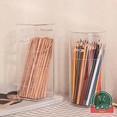 桌面防塵筆筒文具收納盒多功能可愛辦公室化妝刷桶架【福喜行】