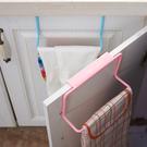 Qmishop 櫥櫃門背掛鉤浴室置物架【...