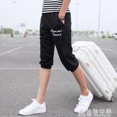 夏季薄款沙灘褲男士韓版修身型七分休閒褲潮男裝運動褲7分短褲子 造物空間