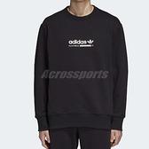 adidas 大學T Originals Kaval Sweatshirt 黑 白 基本款 男款 長袖上衣 【ACS】 DM1675