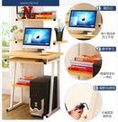 電腦桌台式家用簡約經濟型學生臥室書桌書架組合省空間簡易小桌子  IGO