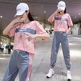 休閒套裝~ 網紅運動套裝女夏季2021時尚韓版寬鬆短袖長褲學生休閒服兩件套潮