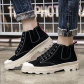 馬丁靴男中筒2018新款皮靴復古短靴男潮流休閒內增高英倫工裝靴子   初見居家