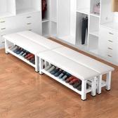 健身房長條凳子軟包床尾凳浴室更衣室試換鞋沙發凳服裝店長凳YYJ 麻吉好貨