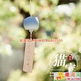 手工可愛彩色貓咪風鈴掛飾 日式和風門飾鈴鐺 創意少女心生日禮物