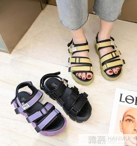 運動涼鞋女ins潮2021夏季女鞋學生百搭厚底鬆糕魔術貼羅馬沙灘鞋 夏季新品