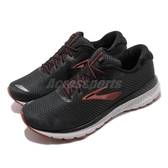 Brooks 慢跑鞋 Adrenaline GTS 20 2E 超寬楦 黑 紅 男鞋 運動鞋 【ACS】 1103072E029