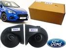 CKY FORD 福特 專用直上 汽車警示 高低音喇叭 FOCUS MK3 MK3.5 MK4 Fiesta KUGA