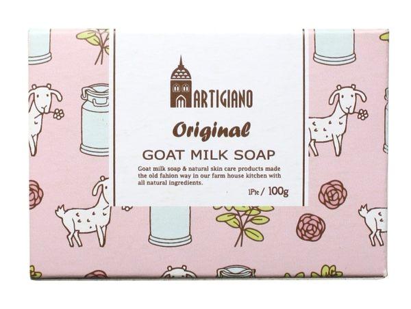 ARTIGIANO 純淨羊乳皂100g