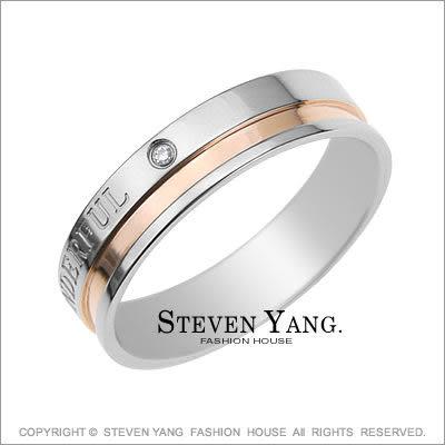 情侶對戒 西德鋼飾「愛的喜悅」鋼戒指* 單個價格*