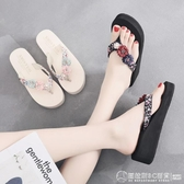 2020新款拖鞋女夏時尚外穿百搭海邊夾腳沙灘涼拖鞋花朵厚底人字拖 圖拉斯3C百貨