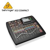 BEHRINGER - X32 COMPACT 專業數位混音器
