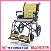 【贈好禮】均佳 鋁合金輪椅 看護型 JWX30-12 機械式輪椅 輕量型輪椅 外出型 贈好禮四選一