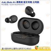 JLab Audio JLab JBuds Air 真無線 藍牙耳機 公司貨 無線耳機 藍牙5.0 防塵防水 音樂 通話