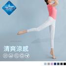 布料彈力好親膚,好穿活動自如。  貼合窄管褲版型拉長腿部比例,修飾力更加完美。