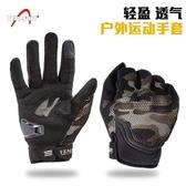 【東門城】VEMAR VE-173 男女款越野迷彩騎士手套(綠) 觸屏 防摔護具 人身部品