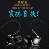 拓騰對講機耳機耳麥 電話機耳機線 通用型K頭M頭耳塞式耳掛 雙12鉅惠 聖誕交換禮物