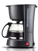 煮咖啡機家用迷你美式滴漏式全自動小型咖啡壺220V LX 衣間迷你屋