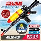 兒童水槍 兒童玩具水槍成人大號高壓連射抽拉式打氣噴水槍夏日戶外戲水玩具T