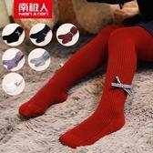 襪子 女童連褲襪春秋純棉兒童寶寶新款外穿新生嬰兒秋冬打底褲加厚【】限時特惠