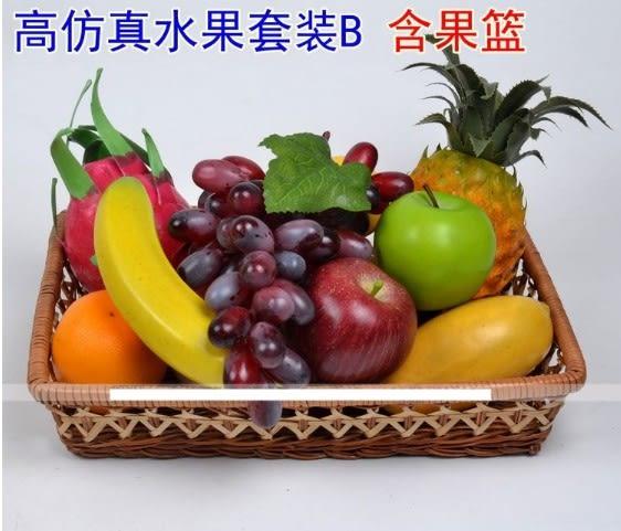 [協貿國際]仿真加重水果套餐模型套裝B含果籃