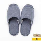 HOLA 柔軟針織拖鞋 藍 M