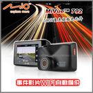 【愛車族購物網】MIO MiVue™ 792 星光級SONY鏡頭+WIFI 行車紀錄器(16G記憶卡)
